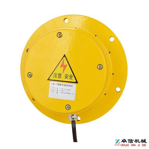 380V溜槽堵煤开关QDS-IILDM-X溜槽堵塞检测器